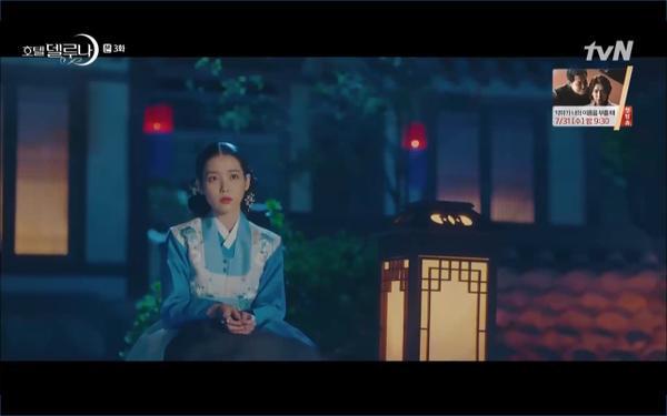 Phim Hotel Del Luna tập 3: IU gặp lại tình đầu sau ngàn năm chờ đợi, chính là Yeo Jin Goo? ảnh 112