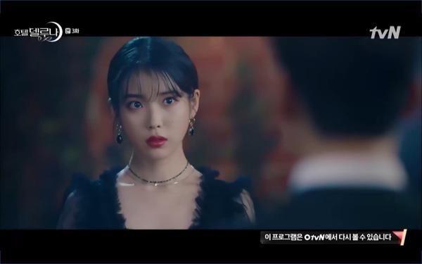 Phim 'Hotel Del Luna' tập 3: IU gặp lại tình đầu sau ngàn năm chờ đợi, chính là Yeo Jin Goo?