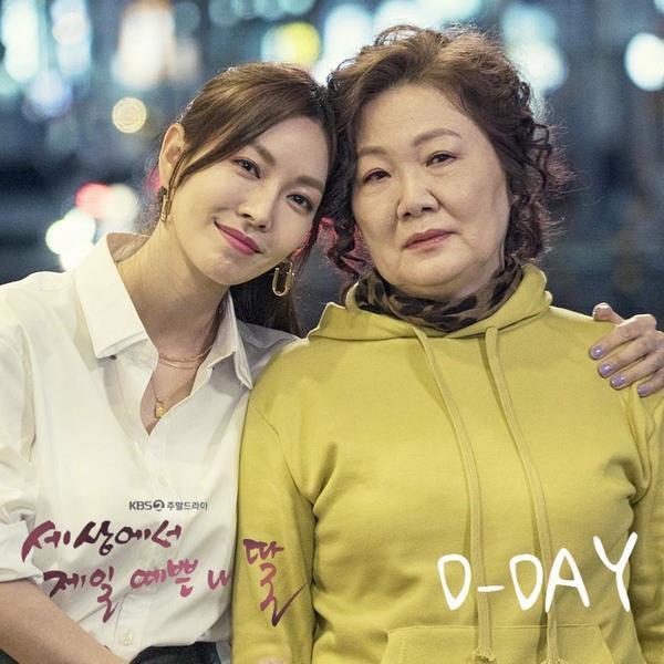 Rating 21/07: Hotel Del Luna của IU và Yeo Jin Goo giảm đáng kể, phim của Seo Kang Joon tăng ảnh 0