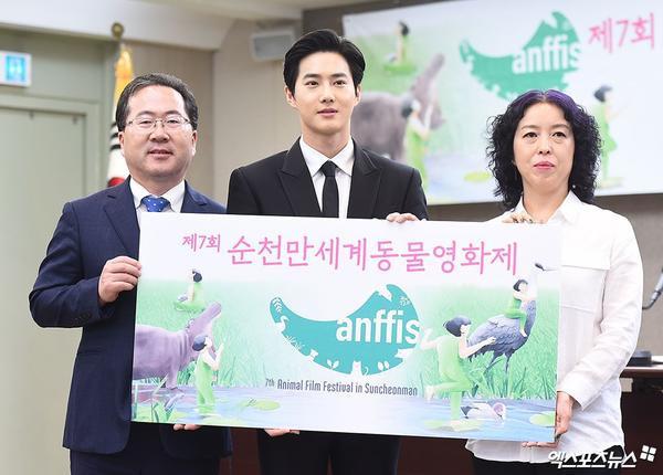 Lee Min Ho trông cực sang-xịn-mịn  Suho (EXO) có được vinh dự mới ảnh 8