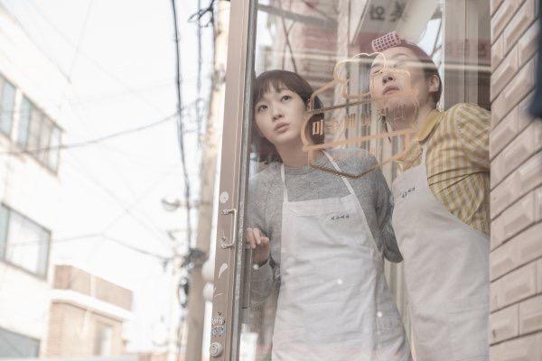 Mối tình ngọt ngào, rung động trái tim của Jung Hae In và Kim Go Eun trong phim Tune in for Love ảnh 14