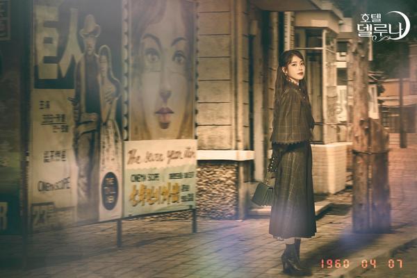 Bấn loạn với bộ ảnh đẹp nao lòng của IU trong Hotel Del Luna ảnh 8
