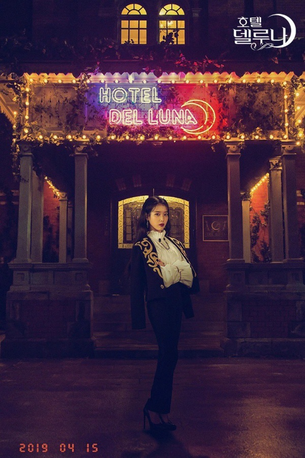 [K-Star]: Panic with the beautiful pictures of IU in 'Hotel Del Luna' through different periods.