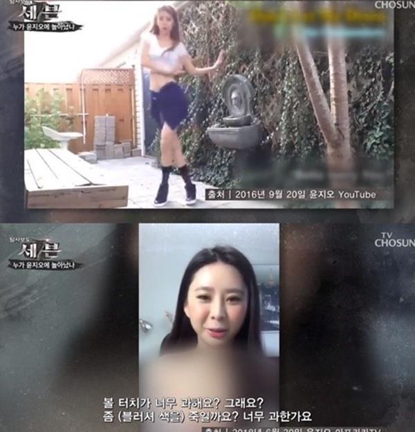 Dispatch tố nhân chứng vụ diễn viên Vườn sao băng quay phim, phát tán video khiêu d.â.m ảnh 7