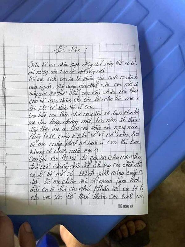 Lá thư cô Q. tạo hiện trường giả của vụ tự tử.