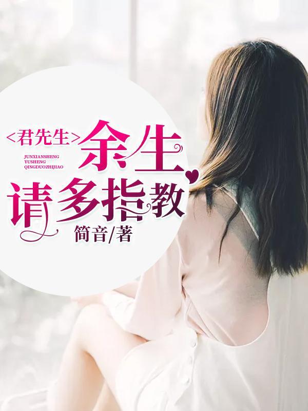 Weibo của Dư sinh, xin chỉ giáo nhiều hơn đột nhiên xóa hết hình ảnh, avatar: Nghi ngờ thay đổi dàn diễn viên? ảnh 5