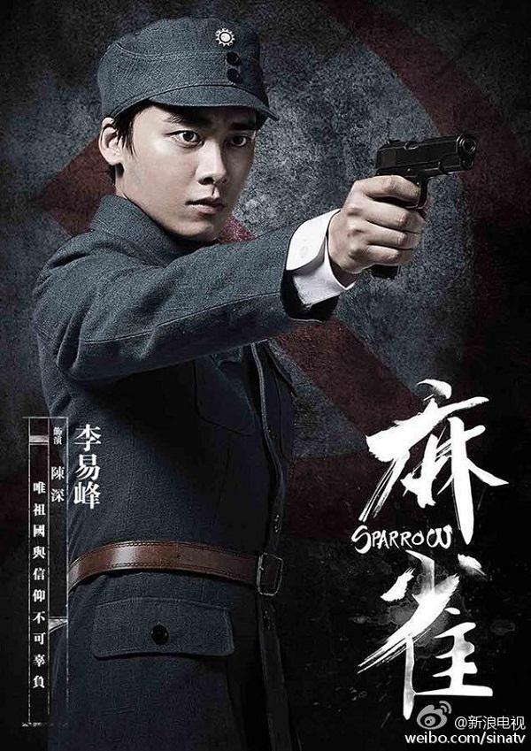 Lý Dịch Phong hóa quân nhân trong Hào thủ vào vị trí, có tận 3 phim sắp chiếu ảnh 1
