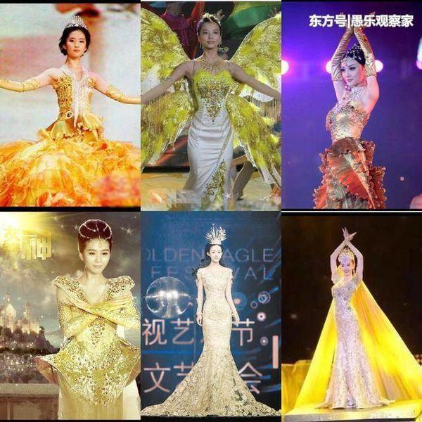 Dương Tử trở thành ứng cử viên sáng giá nhất cho danh hiệu Nữ thần Kim Ưng 2020 ảnh 0