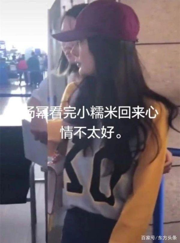 Dương Mịch mặt lạnh lùng, tỏ ra không vui khi trở về từ Hong Kong thăm con gái