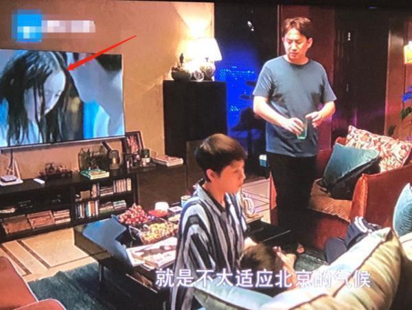 Dương Mịch làm khách mời đặc biệt trên phim truyền hình Tiểu hoa hỉ ảnh 3