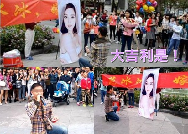 Vừa mới chia tay Lý Thần, Phạm Băng Băng được fan cuồng cầu hôn giữa phố ảnh 11