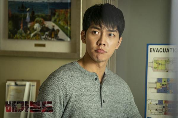 Vagabond tung trailer thứ 2: Mãn nhãn với màn đấu súng như phim Hollywood của Suzy và Lee Seung Gi ảnh 2