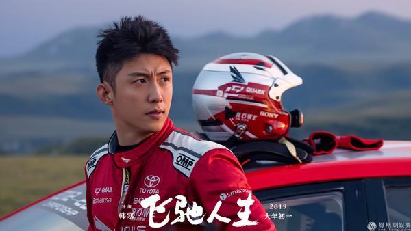 Từ vị trí người mẫu của Taobao trở thành minh tinh: Hứa Khải lên bảng vàng, Hoàng Cảnh Du trở thành diễn viên hạng A ảnh 7
