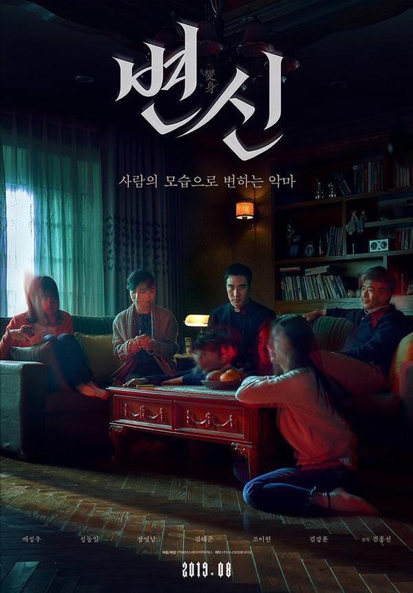 Tune in for Love của Kim Go Eun và Jung Hae In đứng đầu phòng vé Hàn Quốc tuần đầu tiên ra mắt ảnh 2