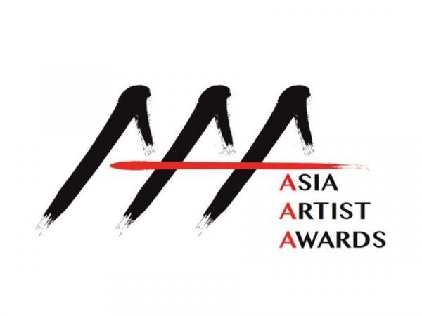 Lễ trao giải Asia Artist Awards liên tục xảy ra vấn đề trước khi chính thức được tổ chức vào tháng 11.