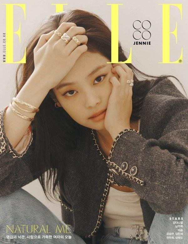 Gương mặt không trang điểm cầu kì của Jennie cùng set đồ giản dị đến từ nhà mốt Chanel trên bìa tạp chí