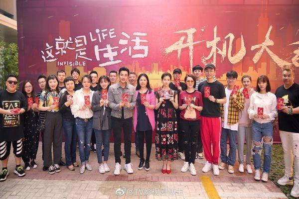 Phim truyền hình Hoa Ngữ tháng 10 (P2): Hứa Nguỵ Châu nên duyên cùng với người tình tin đồn của Dương Dương ảnh 1