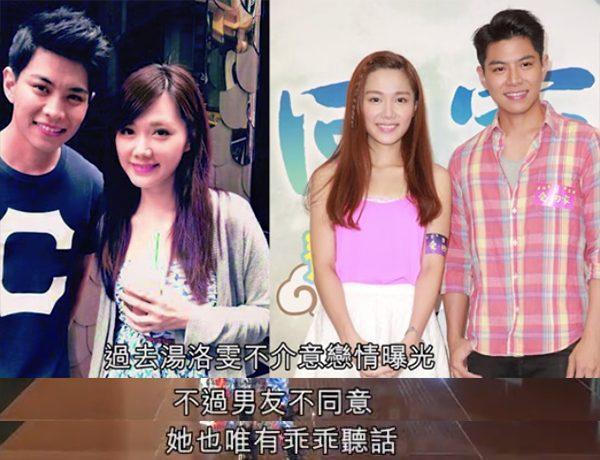 Chưa đầy một năm khi ly hôn với Dương Mịch, Lưu Khải Uy đã có tình yêu mới kém hơn 12 tuổi? ảnh 4