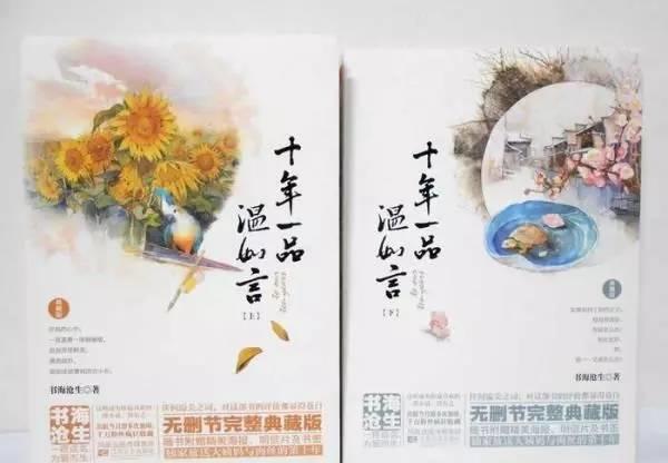 Sau 'Hương mật tựa khói sương', Đặng Luân và Dương Tử tái hợp trong Mười năm thương nhớ? ảnh 0