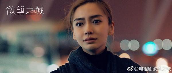 Nhìn lại những cảnh khóc của các phim cũ mới thấy vì sao cảnh khóc của Angelababy trong Cơ trưởng Trung Quốc được được đánh giá cao! ảnh 16