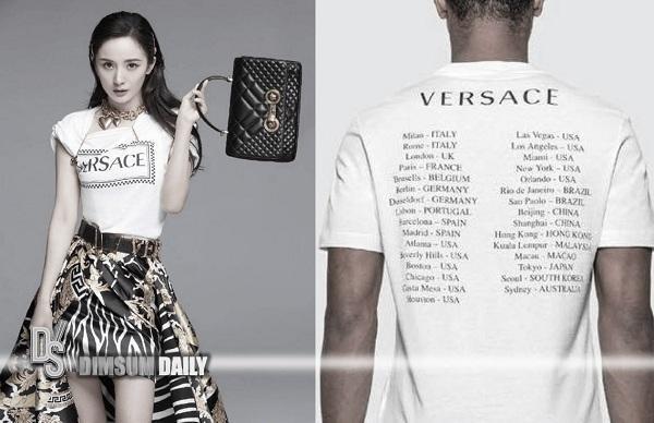 """Nhà mốt khó tính Versace cũng """"đề bạt"""" cô làm người mẫu đại diện tuy nhiên vì lý do scandal """"chiếc áo chính trị"""" nên phía Dương Mịch đã hủy hợp đồng với thương hiệu của Ý"""