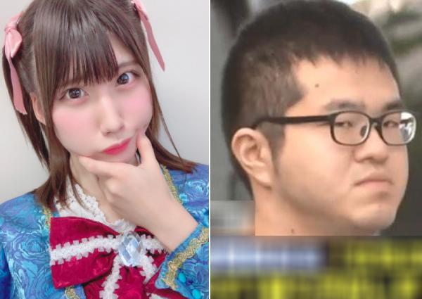 Ena Matsuoka bị fan cuồngHibiki Sato tìm ra địa chỉ nhà và quấy rối.