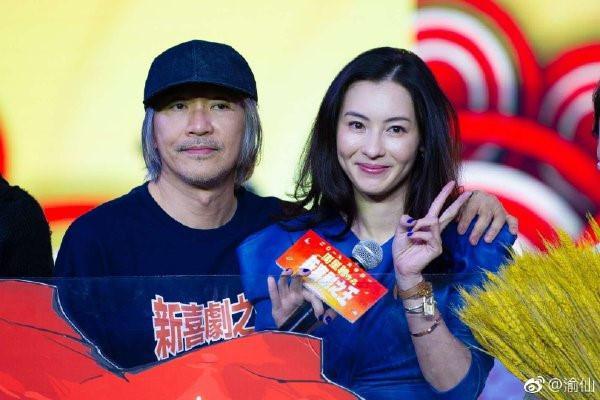 Nhiều người tin rằng Châu Tinh Trì chính là bố của con trai thứ 3 của Trương Bá Chi