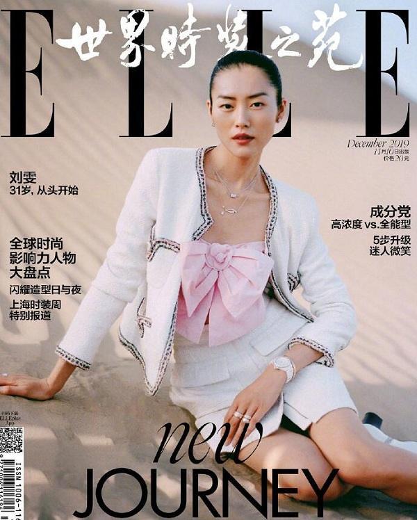 """Thiên thần Victoria's Secret Liu Wen trong set đồ của nhà mốt Chanel trên bìa tạp chí Elle Trung Quốc , thế nhưng cách mix đồ của chân dài được đánh giá có phần """"lép vế hẳn"""" so với thành viên Jennie Black Pink"""