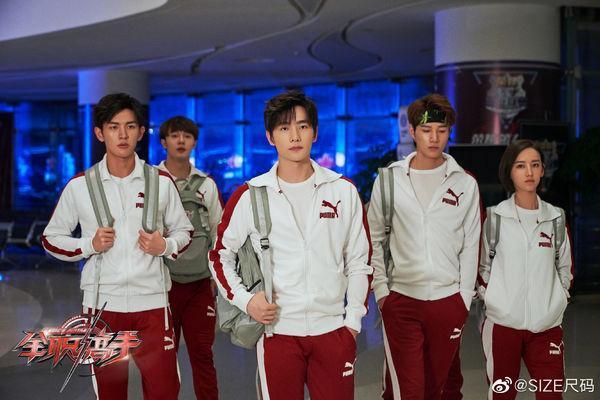 Toàn chức cao thủ của Dương Dương sắp phát sóng ở Hàn Quốc, đánh dấu cột mốc bộ phim được phát sóng tại 40 nước ảnh 9