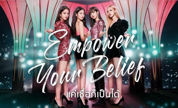 """Trong một hình ảnh quảng cáo mới nhất của nhóm Hắc Hường Black Pink, các trang phục cả nhóm mặc nhanh chóng được fan """"mổ xẻ"""""""