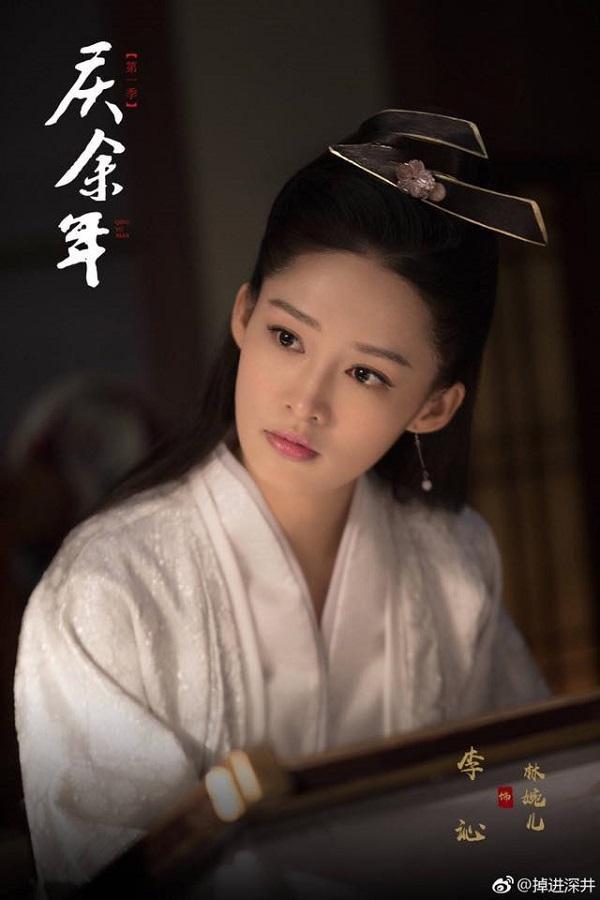 Lý Thấm vai nữ chính Lâm Uyển Nhi