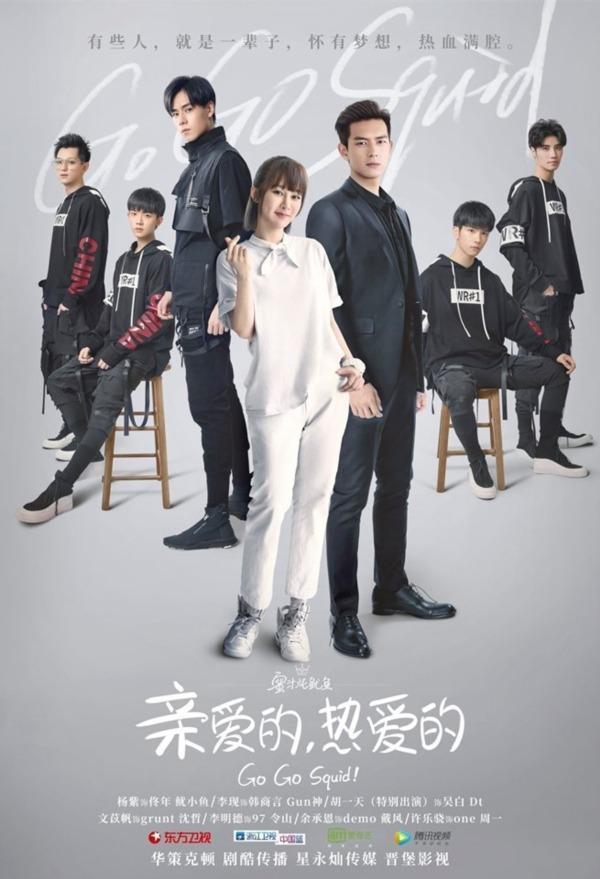 Đối với giới giải trí Hoa Ngữ, phiên vị cực kì quan trọng với địa vị diễn viên