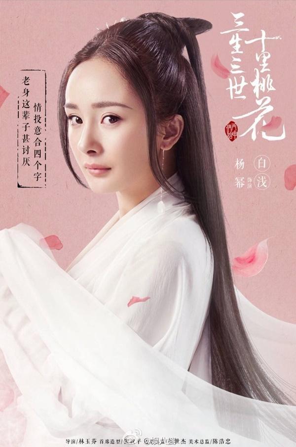 Những mỹ nhân họ Bạch xinh đẹp rung động lòng người trong phim truyền hình Trung Quốc ảnh 1