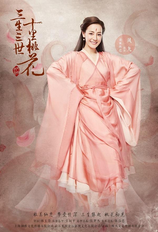Những mỹ nhân họ Bạch xinh đẹp rung động lòng người trong phim truyền hình Trung Quốc ảnh 7