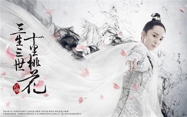Những mỹ nhân họ Bạch xinh đẹp rung động lòng người trong phim truyền hình Trung Quốc ảnh 2