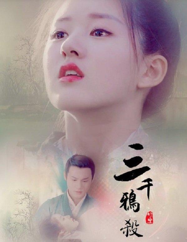 Lịch phát sóng phim Hoa Ngữ tháng 2: Bạn chọn phim nào để giải tỏa bớt nỗi lo sợ mùa dịch bệnh? ảnh 7