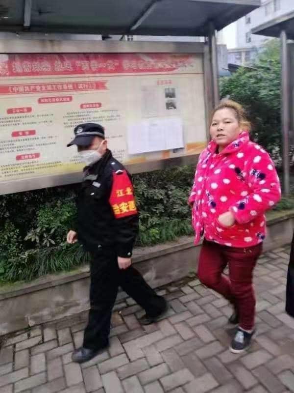 Người phụ nữ bị bắt ngay trong ngày hôm đó.