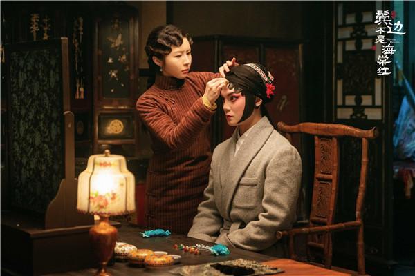 Ngoài Xa Thi Mạn, còn có 7 nữ diễn viên gây chú ý trong phim Bên tóc mai không phải hải đường hồng ảnh 19