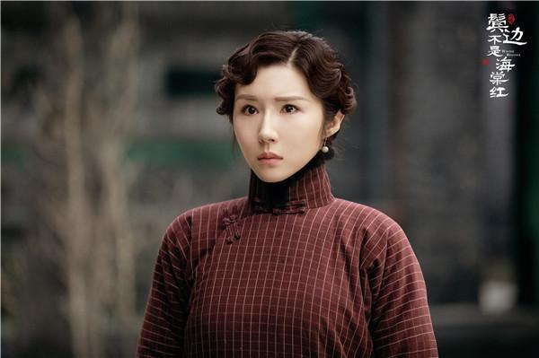 Ngoài Xa Thi Mạn, còn có 7 nữ diễn viên gây chú ý trong phim Bên tóc mai không phải hải đường hồng ảnh 20