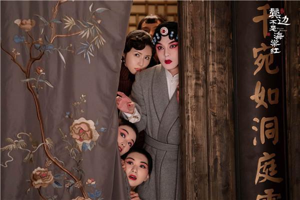 Ngoài Xa Thi Mạn, còn có 7 nữ diễn viên gây chú ý trong phim Bên tóc mai không phải hải đường hồng ảnh 21