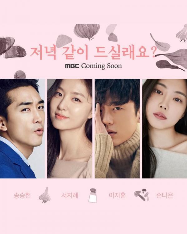 Cặp đôi phụ của Hạ cánh nơi anh Kim Jung Hyun  Seo Ji Hye tái hợp trong bộ phim sắp tới của đài MBC ảnh 1