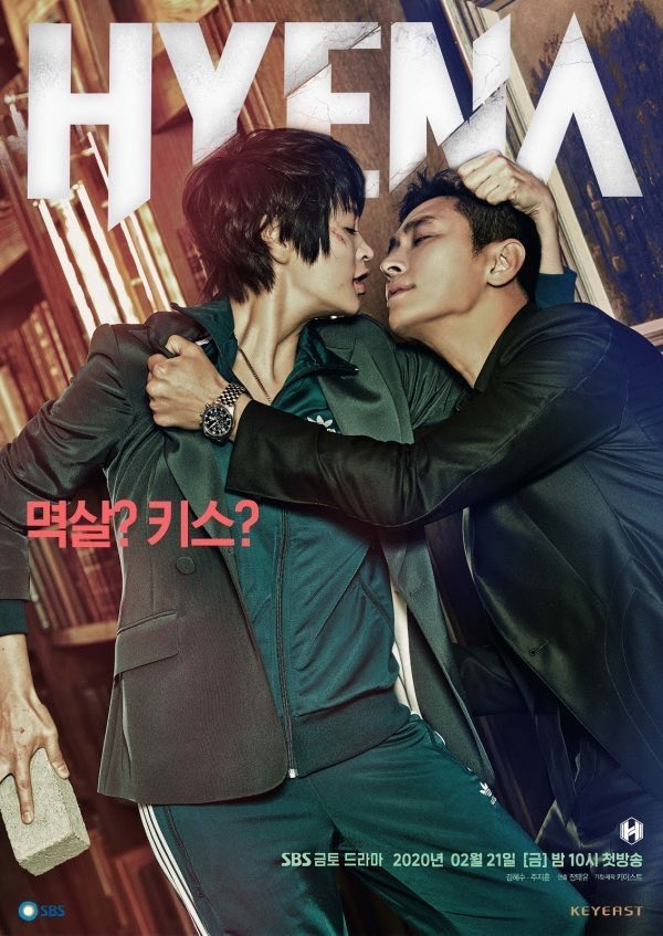 Rating phim gắn mác 18+ của Kim Hee Ae đè bẹp cả Hạ cánh nơi anh và Tầng lớp Itaewon ảnh 6