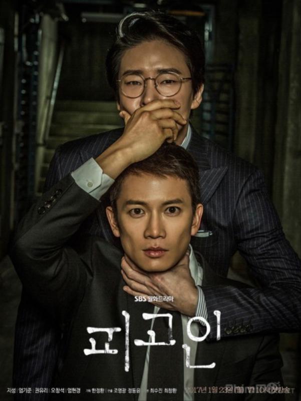 Giống như vợ, hai năm kể từ vai diễn trong Kill Me Heal Me, Ji Sung trở lại màn ảnh qua phim Defendant (Bị Cáo). Đây là bộ phim truyền hình sự của đài SBS lấy đề tài hình sự, tâm lý phá án, với lượng rating khủng 28,3%.