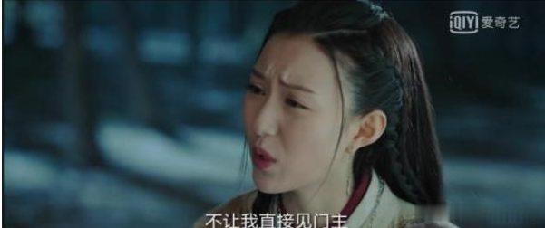Từ 'Chiêu Diêu' sang 'Trường quân đội Liệt Hỏa', Trương Hâm và Bạch Lộc vẫn dính nhau như sam ảnh 7