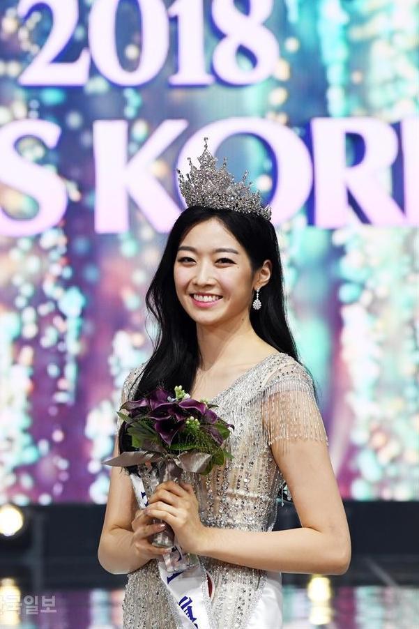 Miss Korea 2018 -Kim Soo Min.