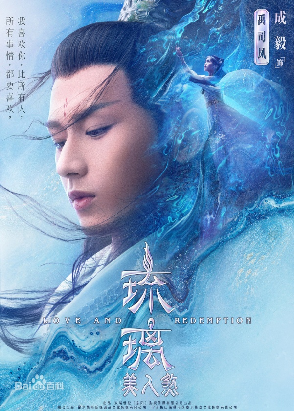 Vương Băng Nghiên xuất hiện xinh đẹp trong dự án phim mới Lưu Ly Mỹ Nhân Sát ảnh 19