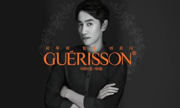 Đây cũng là lý do giúp Lee Kwang Soo trở thành một trong những hình mẫu lí tưởng của ngành mỹ phẩm Hàn Quốc. Anh hiện đang làm mẫu cho nhãn hiệu Clair's.