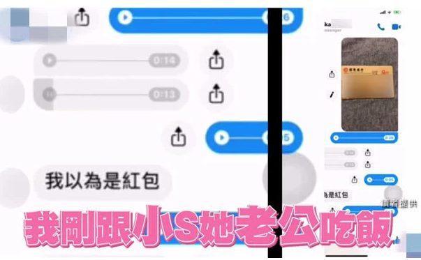 Truyền thông Đài Loan tung tin Hứa Nhã Quân  chồng của Tiểu S ngoại tình ảnh 7