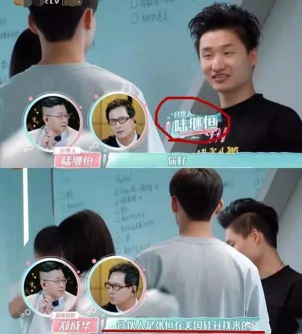 Trịnh Sảng bị bạn trai Trương Hằng lừa cả tiền lẫn tình? ảnh 4