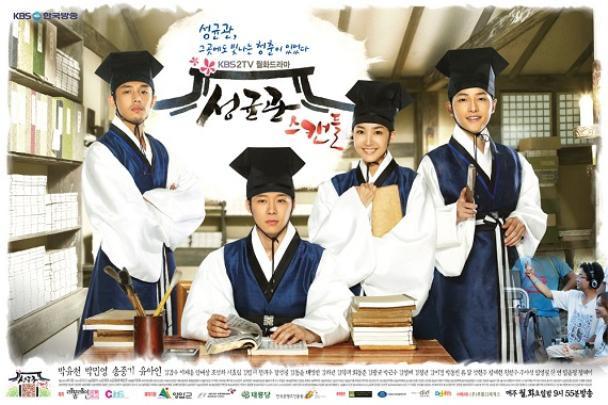 Ngoài Park Min Young, người xem đánh giá cao nhan sắc của Yoo Ah In, park Yoo Chun và Song Joong Ki.